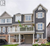 Real Estate Listing   559 ROUNDLEAF WAY Ottawa